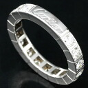Cartier 750 WG Lanier ring full diamond No. 47 / 90334