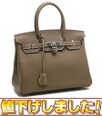 Hermes ☆ New Birkin 30 Taurillon Clemence Etoupe Stamped R/53485
