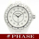 CHANEL H2430 J12 white ceramic diamond 11P diamond bezel men self-winding watch /31307