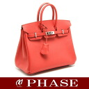 25 HERMES ☆-free Birkin Epson N carved seal rouge Cossacks HERMES/51342