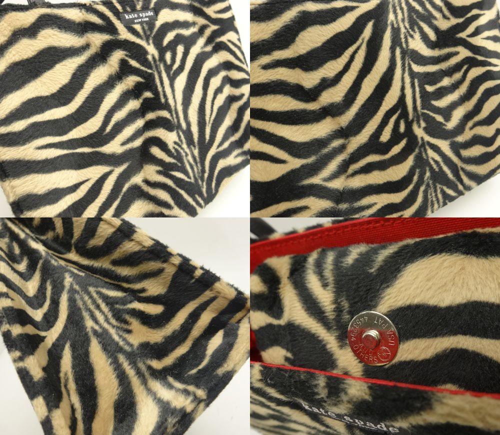 Real zebra pattern - photo#22