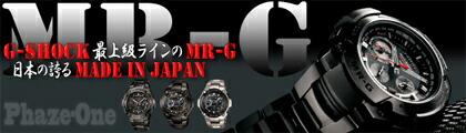 G-SHOCK�Ǿ��饤���MR-G
