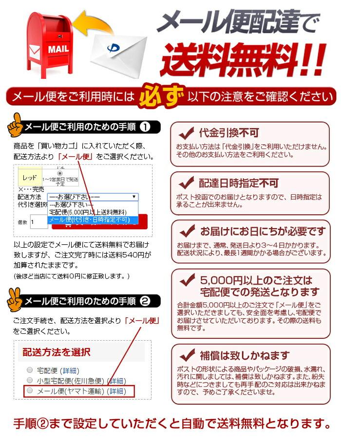 ファイテン楽天市場店ならメール便送料は0円!(phiten)
