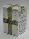 Kawabata Oyster extract solution 60 g x 3