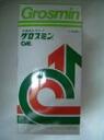 グロスミン (chlorella) 2,000