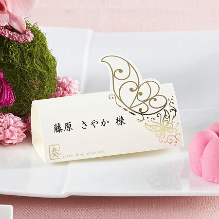 招待状【10冊入り】(結婚式 ...