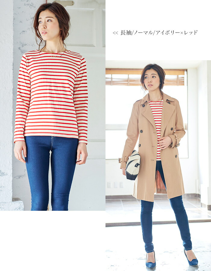 http://image.rakuten.co.jp/pierrot/cabinet/img33/na1406-011520_2_67.jpg