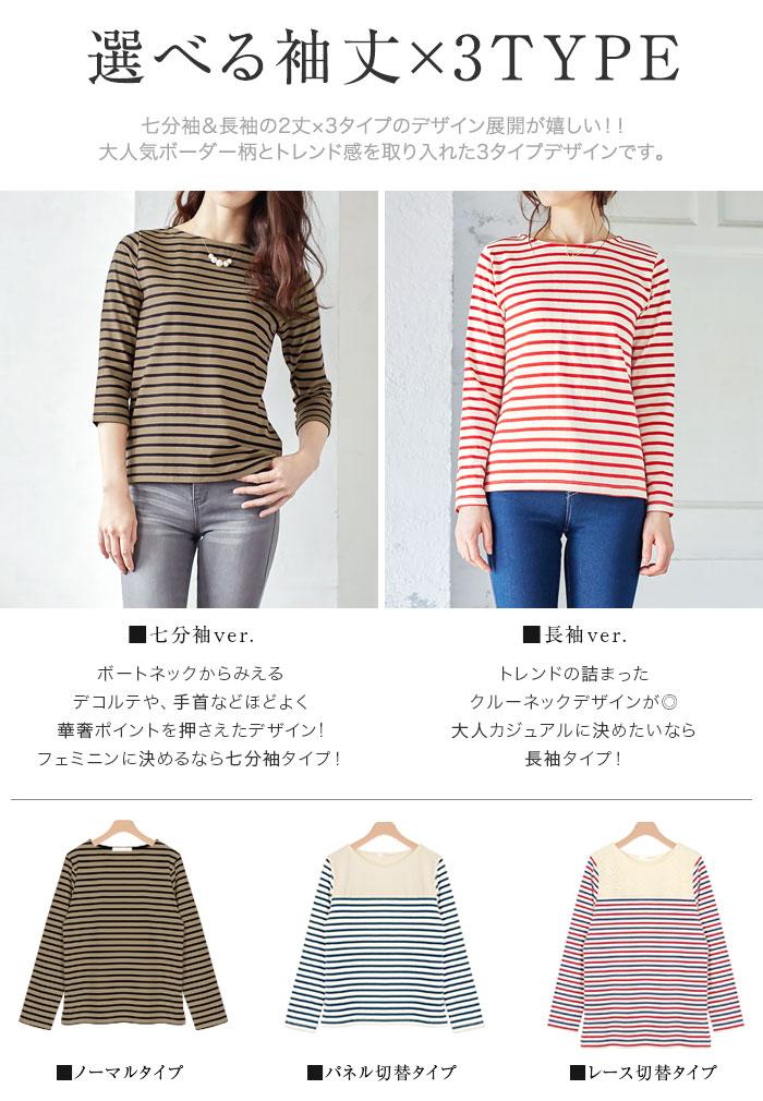 http://image.rakuten.co.jp/pierrot/cabinet/img33/na1406-011520_p1.jpg