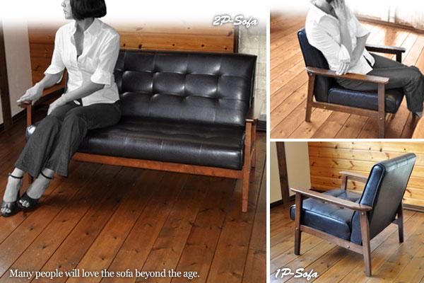 座っても余裕の広さ、ボリューム感のある座面、バイキャストソファ