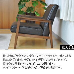 とても座りやすいです。テレビを見る時の座面の高さがぴったり!