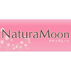 ナチュラムーン/NaturaMoon