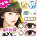 New_ciel_30c