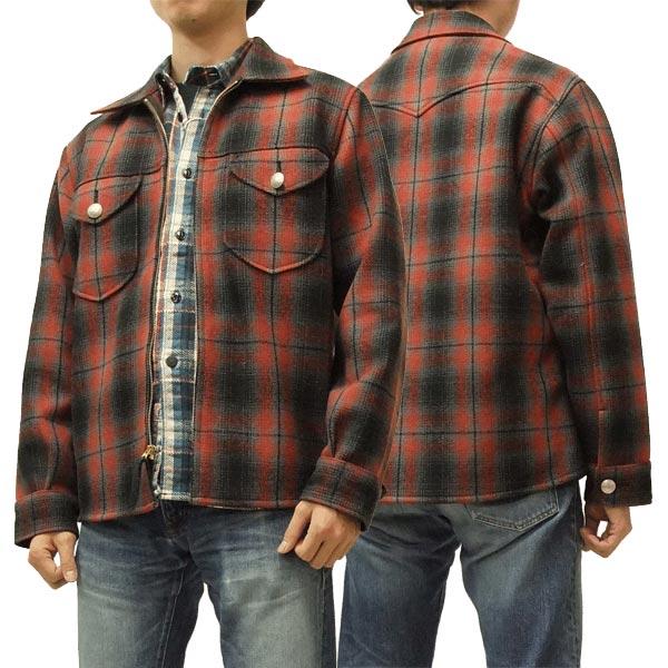 Wool Shirt Jacket Men - JacketIn