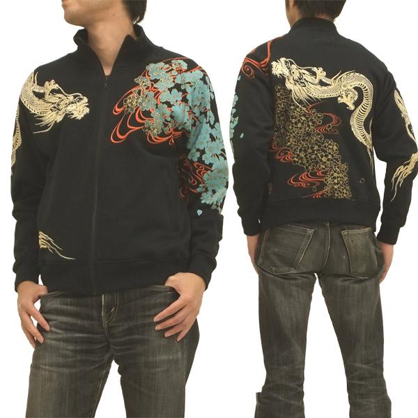 Куртка Дракон Купить