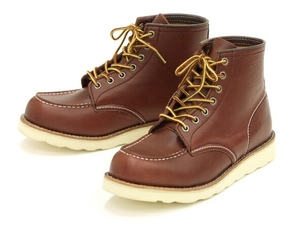 Work Boots On Sale For Men - Boot Hto
