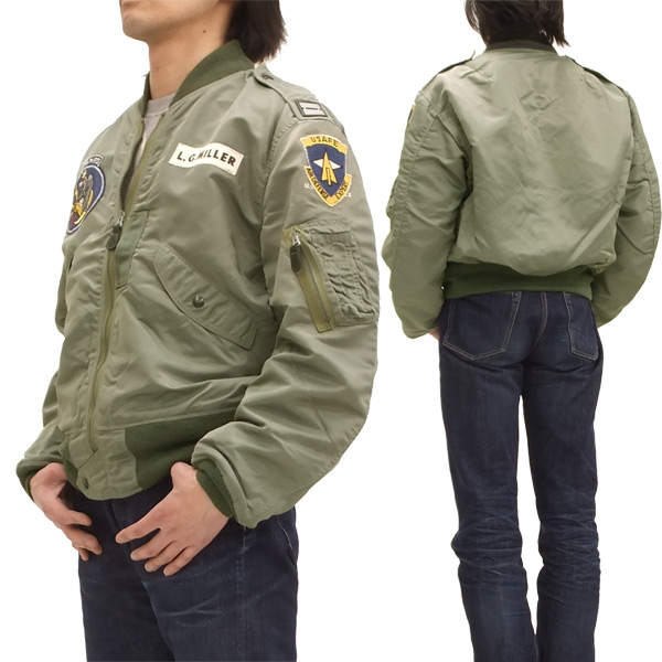 L 2B Flight Jacket | Outdoor Jacket
