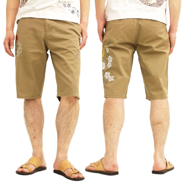 khaki pants shorts - Pi Pants