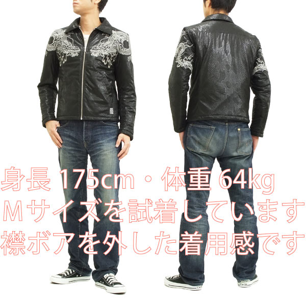 Embroidered Leather Jacket Jacket Dragon Embroidered