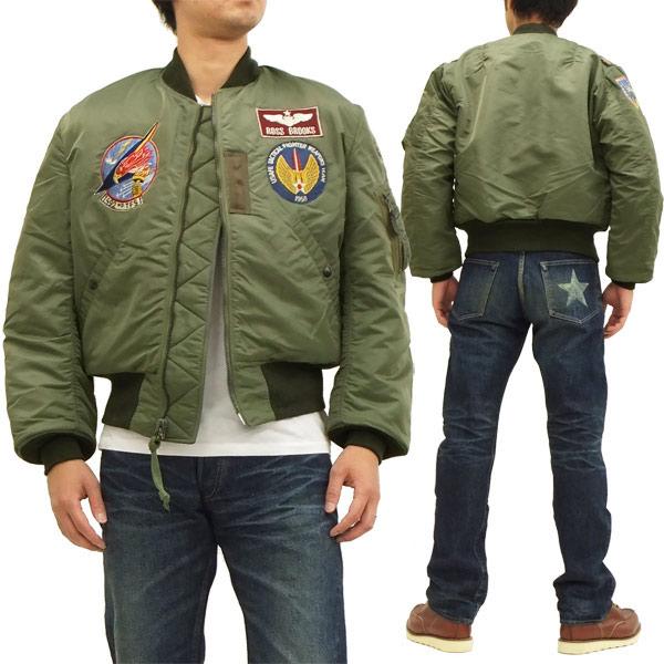 Pine-Avenue Clothes shop   Rakuten Global Market: バズリクソンズ ...