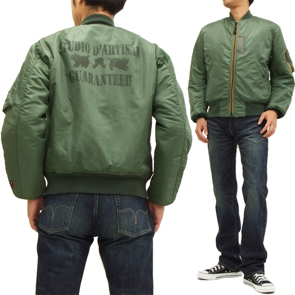 Pine-Avenue Clothes shop   Rakuten Global Market: 4342