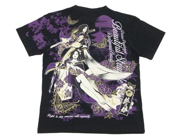 剑女孩 t 恤 252143 公主和一个中国地狱蝴蝶信封推迟灵魂和谐模式