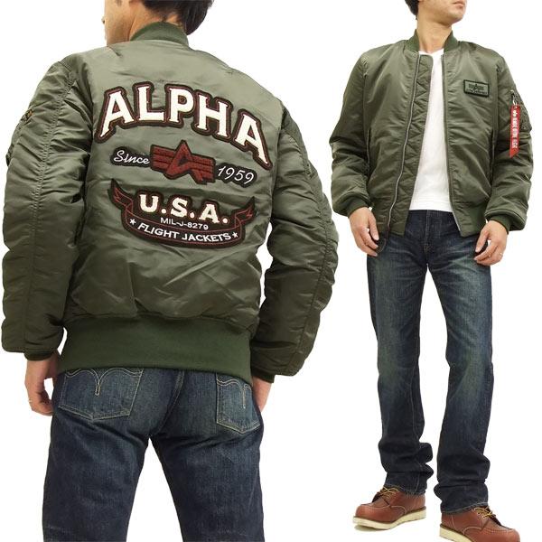 Pine-Avenue Clothes shop | Rakuten Global Market: Alpha Industries ...