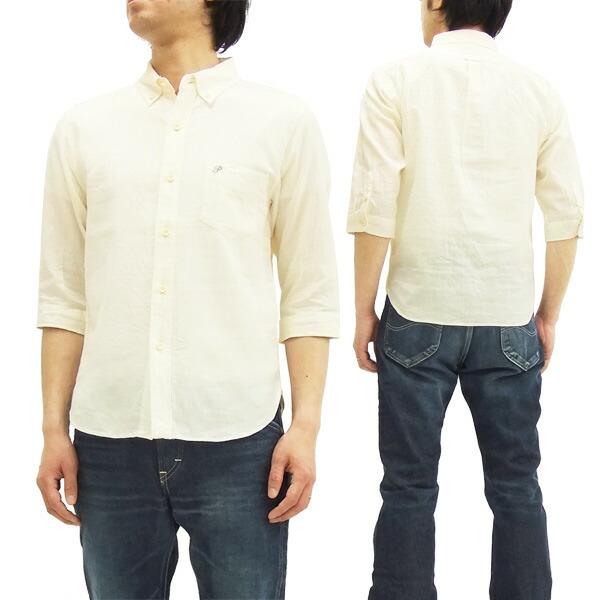 Pine-Avenue Clothes shop   Rakuten Global Market: Pherrow's ...