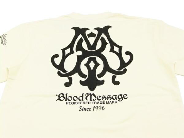 布拉德 · 消息 v 脖子 t 恤迸裂 910 纹身标志 f & 有限公司男式