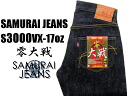 "Samurai jeans great war model SAMURAI JEANS onewash already 17 oz denim straight S3000VX ""zero-war"""