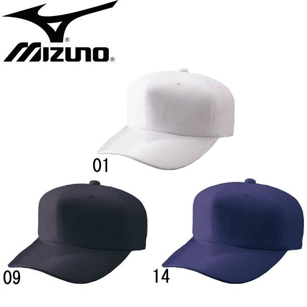 練習用キャップ 六方ニット MIZUNO ミズノ キャップ 12JW3B02