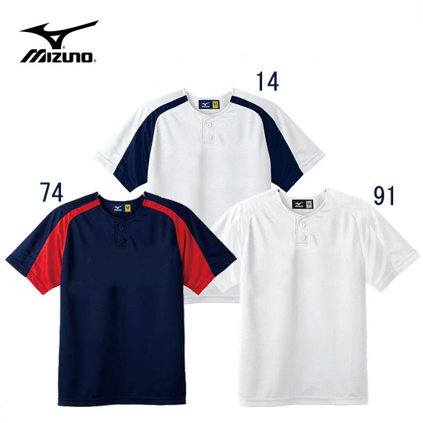 ミズノ 野球ウエア MIZUNO 52mw455 イージーシャツ シャツ