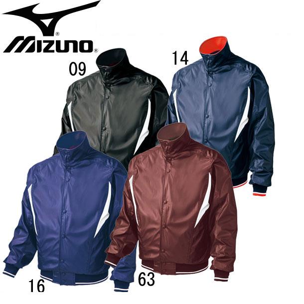 ミズノ 野球ウエア MIZUNO 52wm334 グラウンドコート・プロモデル コート