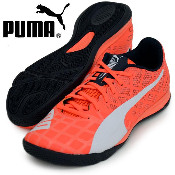Puma Indoor Sportschoenen