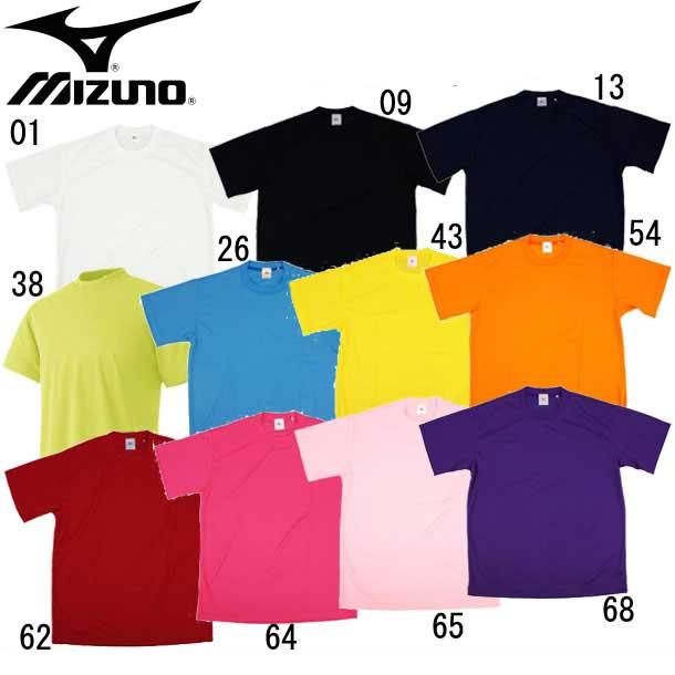 MIZUNO a75tm340 ミズノ ランニングウエア Tシャツ