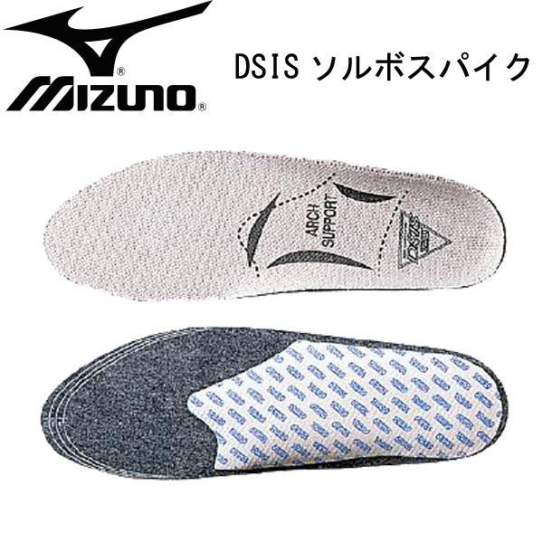 MIZUNO 8za158 ミズノ DSISソルボスパイク インソール 61194-7