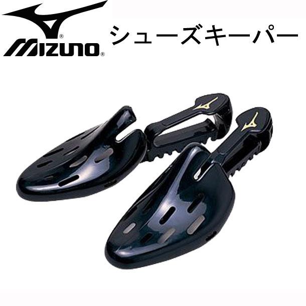 MIZUNO 8zk600 ミズノ シューズキーパー
