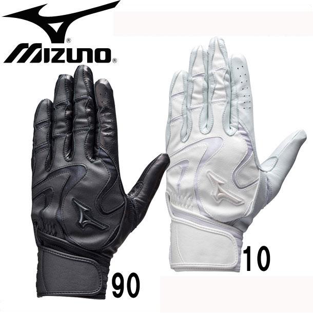 ミズノ 1ejeh132 MIZUNO 野球 手袋 グローブ ミズノプロ モーションアーク MF 両手用 バッティンググラブ 16SS