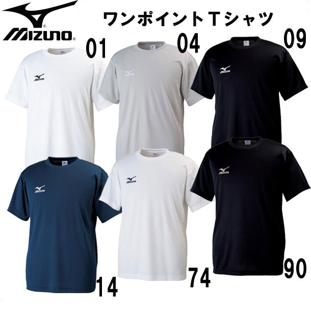 ミズノ Tシャツ MIZUNO トレーニングウェア 16SS 32JA6150