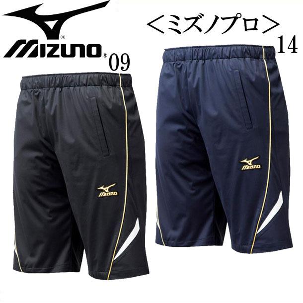ミズノプロ ハーフパンツ MIZUNO ミズノ 野球ウェア パンツ 16FW 12JF6J01 野球ウエア
