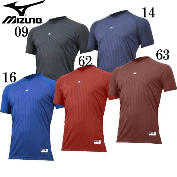 スタイルゼロ/丸首・半袖 限定品 MIZUNO ミズノ 野球 アンダーシャツ 17SS 12JA7S21 野球ウエア