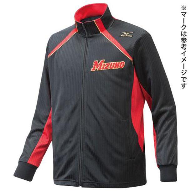 ミズノプロ ウォームアップシャツ MIZUNO ミズノ 野球 ウエア ウォームアップスーツ 12JC6R01 12jc6r0109 野球ウエア