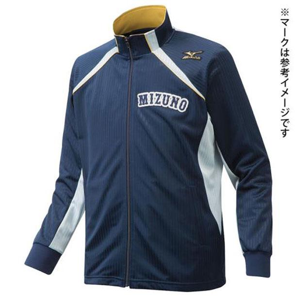 ミズノプロ ウォームアップシャツ MIZUNO ミズノ 野球 ウエア ウォームアップスーツ 12JC6R01 12jc6r0114 野球ウエア