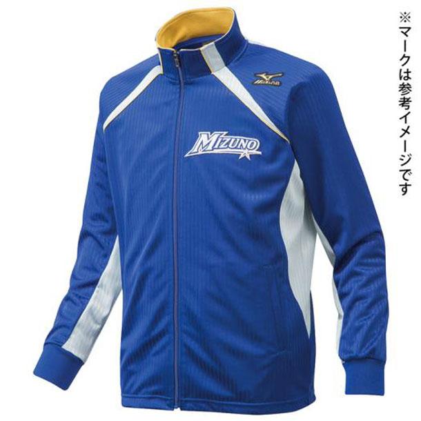 ミズノプロ ウォームアップシャツ MIZUNO ミズノ 野球 ウエア ウォームアップスーツ 12JC6R01 12jc6r0116 野球ウエア