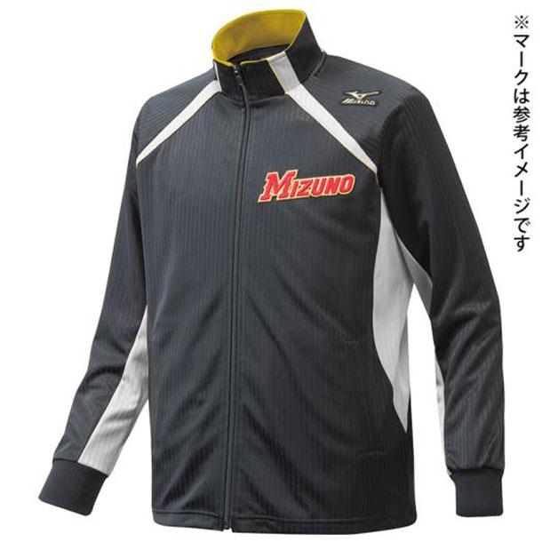 ミズノプロ ウォームアップシャツ MIZUNO ミズノ 野球 ウエア ウォームアップスーツ 12JC6R01 12jc6r0171 野球ウエア