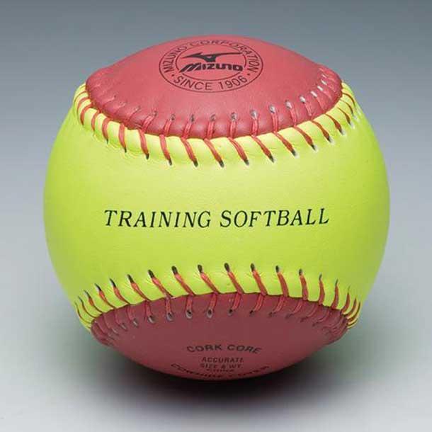 MIZUNO 1bjbs85200 ミズノ ソフトボール用ボール トレーニングソフトボール ソフトボール ボール トレーニング用