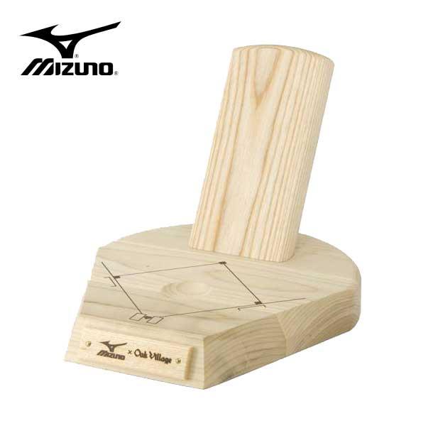 ミズノ MIZUNO 1gjyv11000 バット材グラブスタンド スタジアム型 野球 卒業・卒団記念品