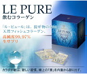 Domestic top level • high-purity raw supplements! Lupus ( Le Pur/Le PURE ) drink natural fish ф
