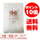 Same day shipping! At the Japan Society orgy herbal preparations to OG herb 300 grain + + men's troubles ( ) of effect has been announced! To your 10P30Nov13 ф