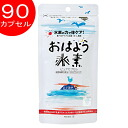 """Good morning hydrogen 90 capsules ' safety and security and patent acquisition vegetable capsules! Eat hydrogen made from edible coral of Okinawa Prefecture: negative hydrogen ion & Sango calcium SOD food"