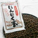 Cheap!, popular by word of mouth! 1 Bag free! Gigantic obtained 10 + 1 domestic peace of mind set! Fukuoka prefectural YaME produced garlic using garlic honpo garlic ball 60 grain is the highest-quality garlic egg yolk! auktn_fs